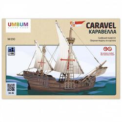 Кораб Каравела