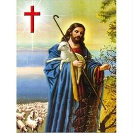 Иисус 25.5/35.5 см