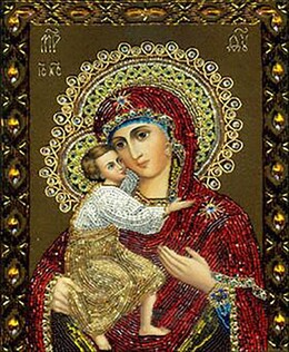 Богородица с младенеца 25/35 см