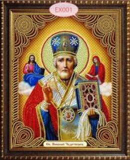 Свети Николай Чудотворец 30/40 см Стъклени диамантчета