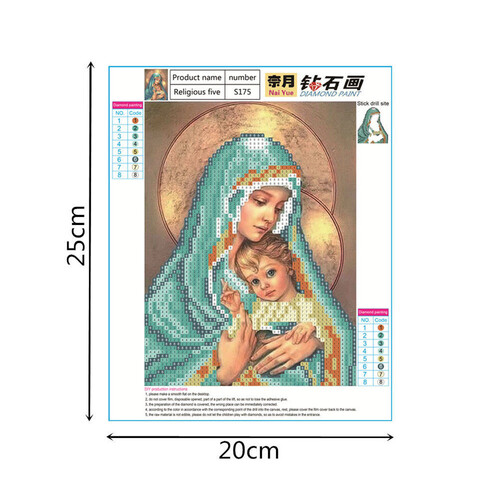 Богородица с Младенеца 10/15 см