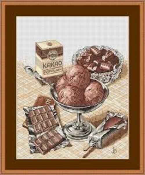 Изкушения от какао 31.29см / 35.37 см