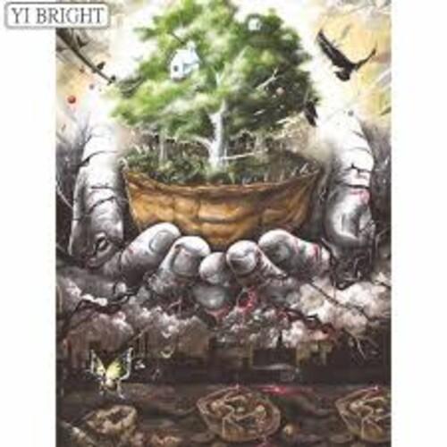 Дървото на живота 40/50 см
