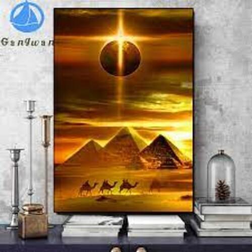 Египет  50/75 см