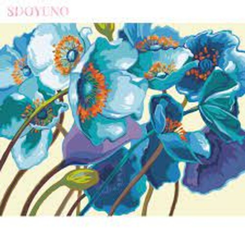 Сини цветя 50/40 см