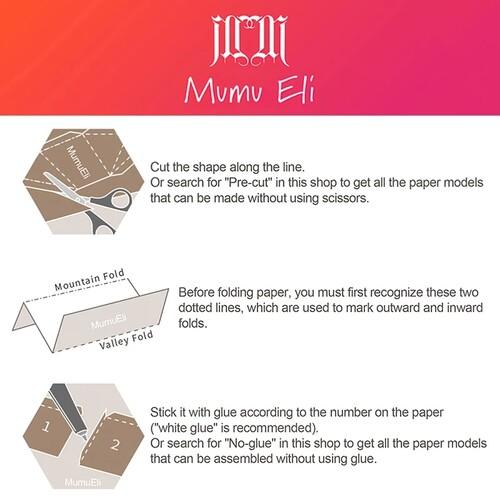 3D хартиен модел за сглобяване